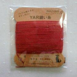 画像1: 持ち手付糸(赤)
