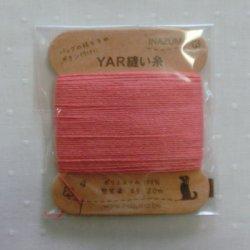 画像1: 持ち手付糸(ピンク)