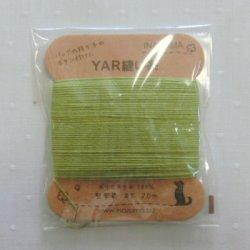 画像1: 持ち手付糸(ライトグリーン)