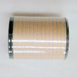 画像1: レインボーキルト糸(7)