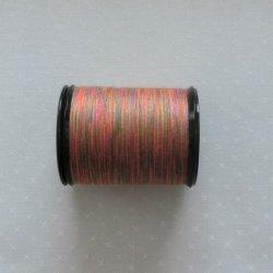 画像1: レインボーキルト糸(9)